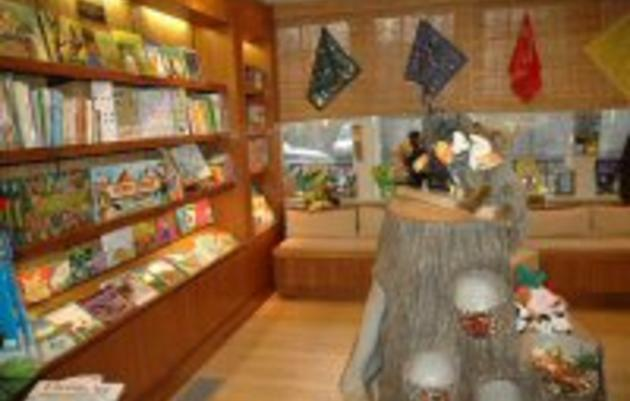 The Nature Store & Gift Shop